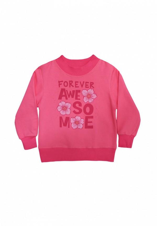 Safari Kids | Розовый свитшот Safari Kids для девочек | Clouty