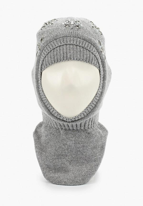 Aleksa | серый Зимняя серая балаклава Aleksa для девочек | Clouty
