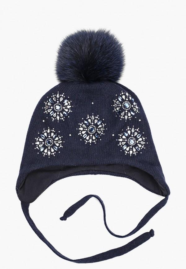 Aleksa | синий Зимняя синяя шапка Aleksa для девочек | Clouty