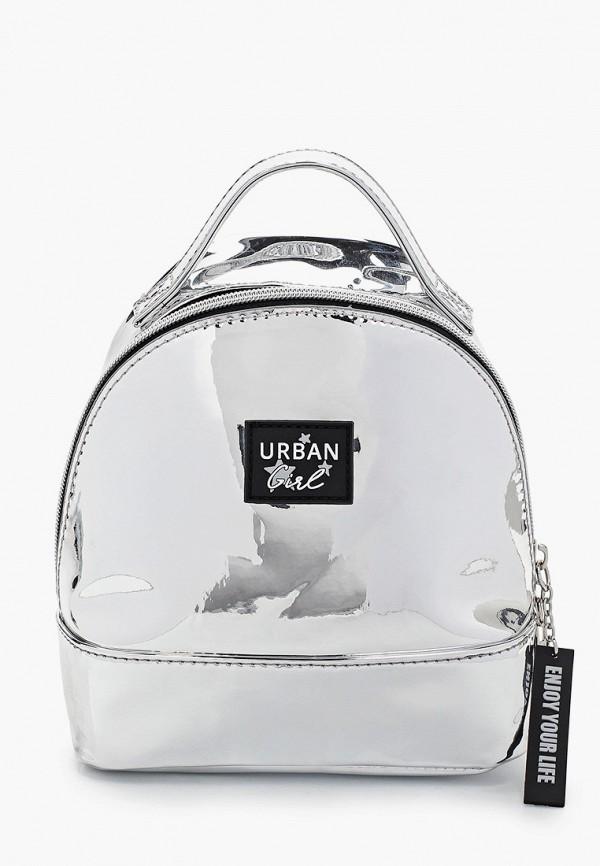 ACOOLA | серебряный Рюкзак Acoola | Clouty