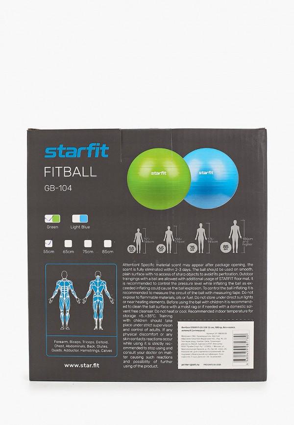 Starfit   зеленый Мяч гимнастический Starfit   Clouty