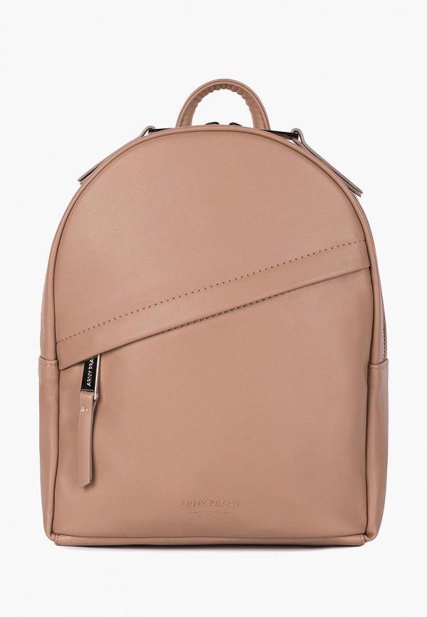 Arny Praht | коричневый Рюкзак Arny Praht | Clouty