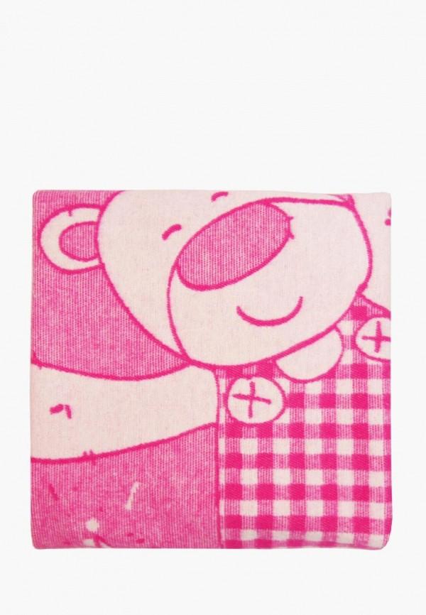 Arloni | розовый Розовое детское одеяло Arloni | Clouty