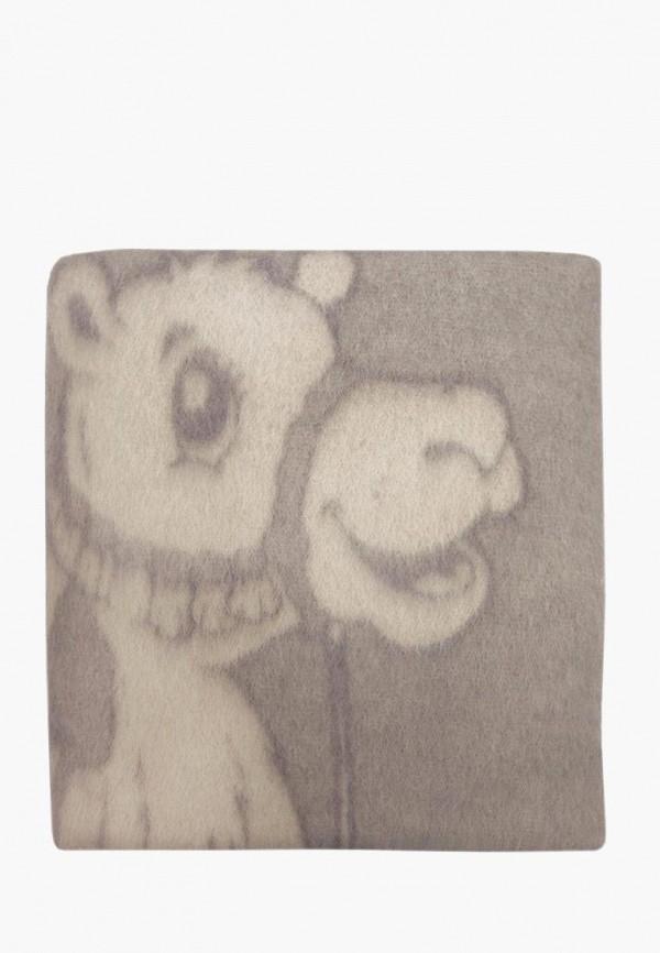 Arloni | серый Серое детское одеяло Arloni | Clouty