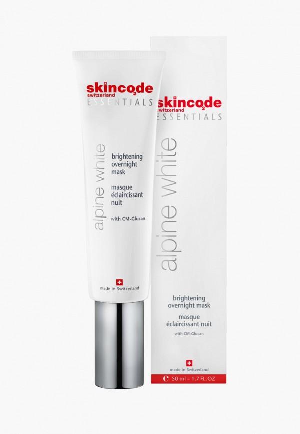 Skincode | мультиколор Маска для лица Skincode | Clouty