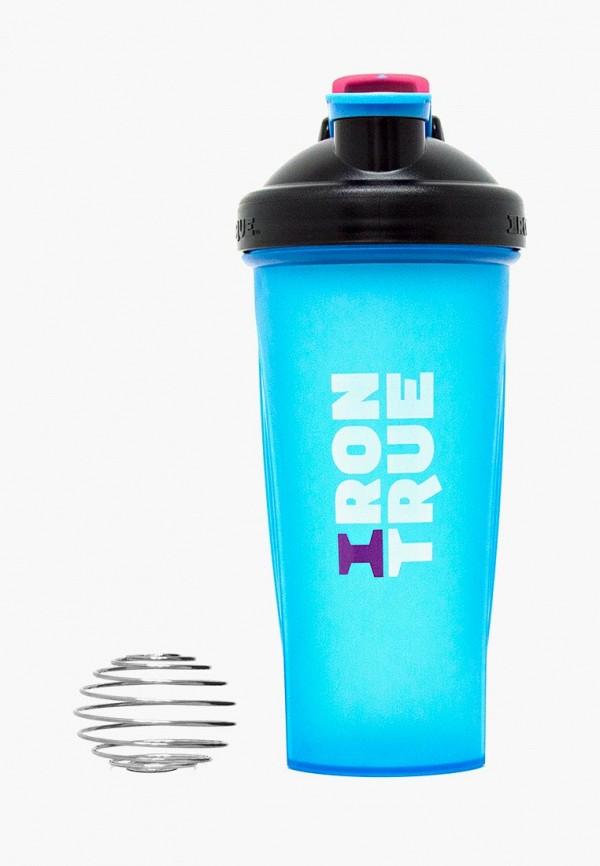 Irontrue   голубой Бутылка   Clouty