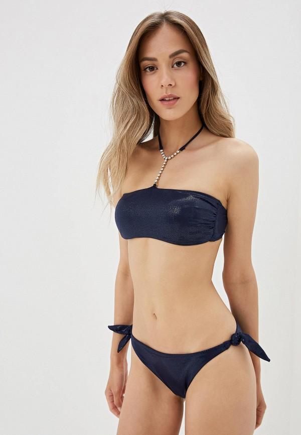 Amarea | Женский летний синий купальник Amarea | Clouty
