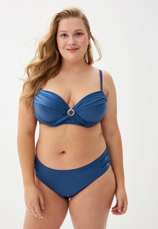 Amarea | Летний синий купальник Amarea | Clouty
