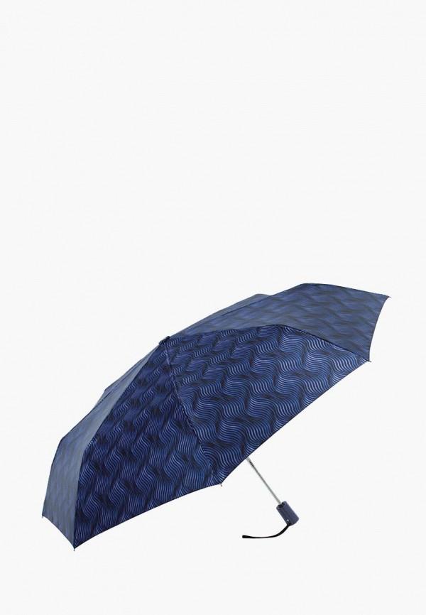 Vogue | Женский синий складной зонт Vogue | Clouty
