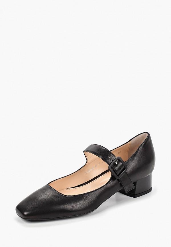 Argo | черный Черные туфли Argo термоэластопласт | Clouty