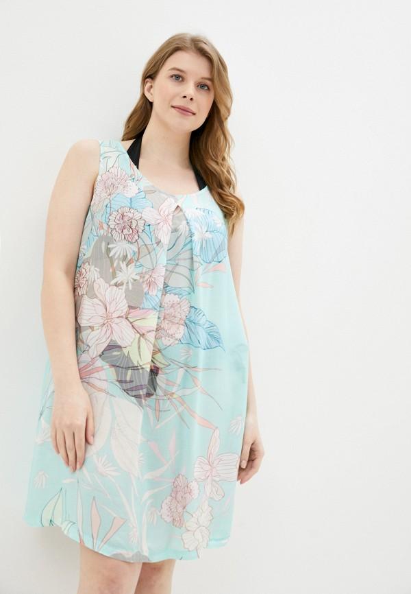 Belarusachka | бирюзовый Платье пляжное Belarusachka | Clouty