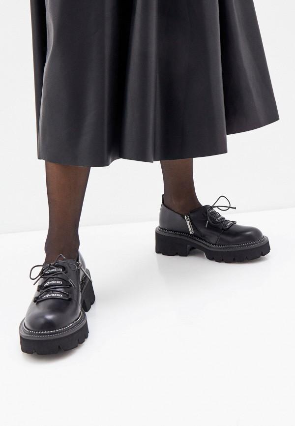 Араз   черный Ботинки Араз   Clouty