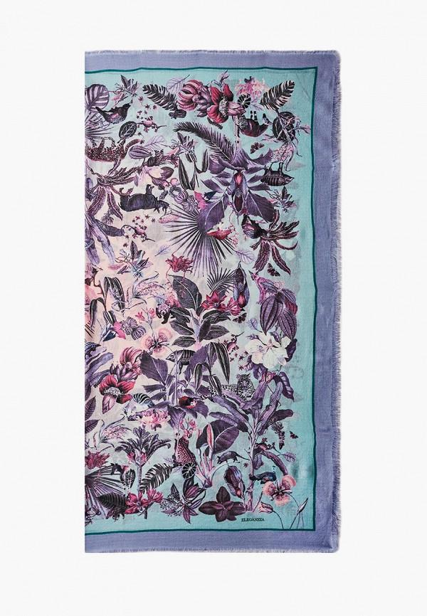 Eleganzza | фиолетовый Платок Eleganzza | Clouty