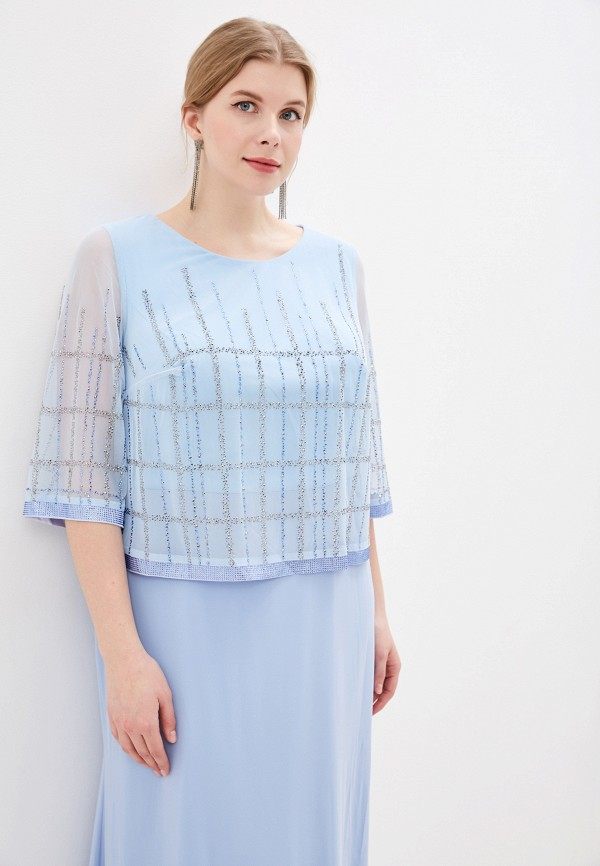 Milomoor   голубой Голубое платье Milomoor   Clouty