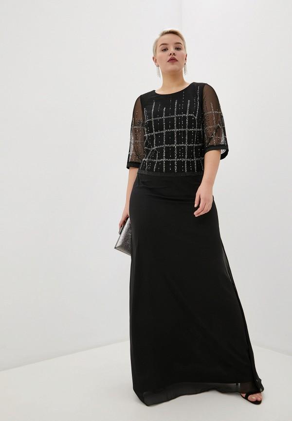 Milomoor | черный Черное платье Milomoor | Clouty