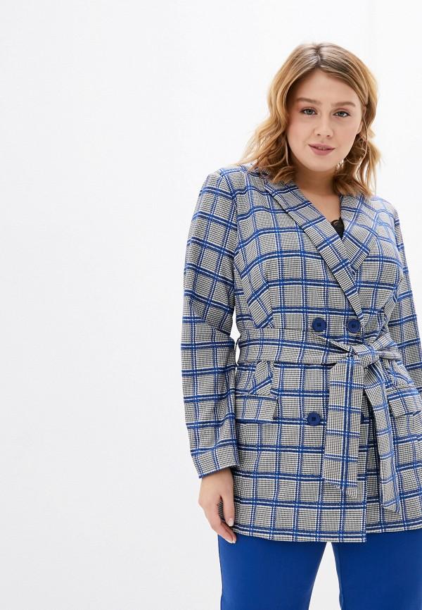 Bordo | синий, серый Женский костюм Bordo | Clouty