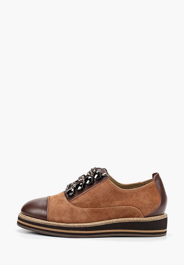 Allora | коричневый Женские коричневые ботинки Allora термополиуретан, этиленвинилацетат | Clouty