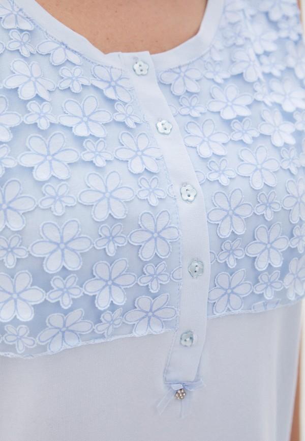Relax Mode | голубой Женская голубая пижама Relax Mode | Clouty