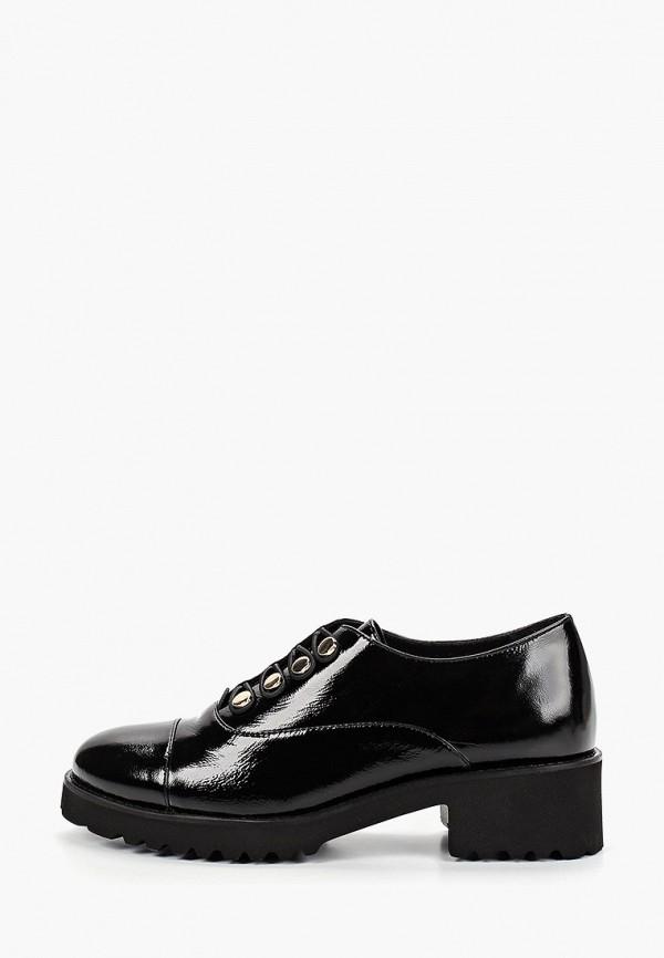 Hestrend | черный Женские черные ботинки Hestrend термоэластопласт | Clouty