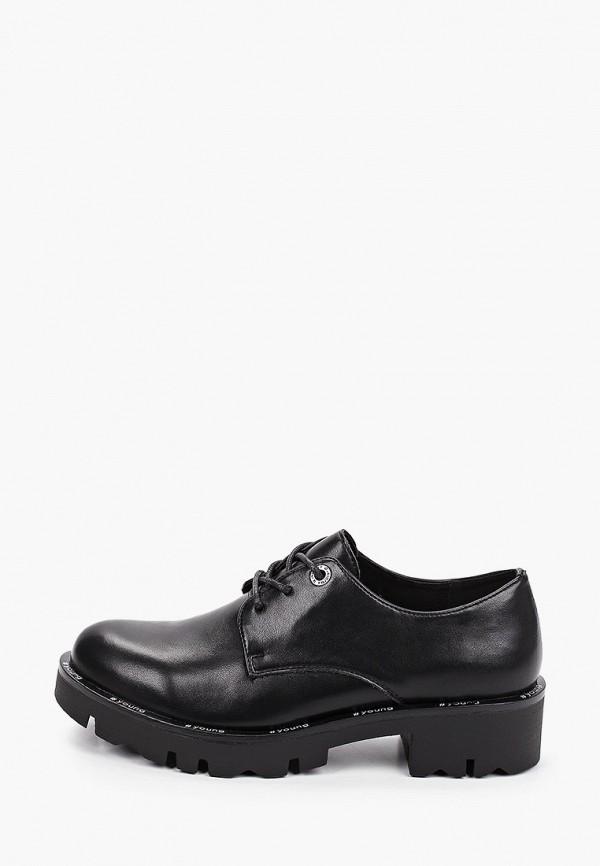 Enjoin' | черный Ботинки Enjoin' | Clouty