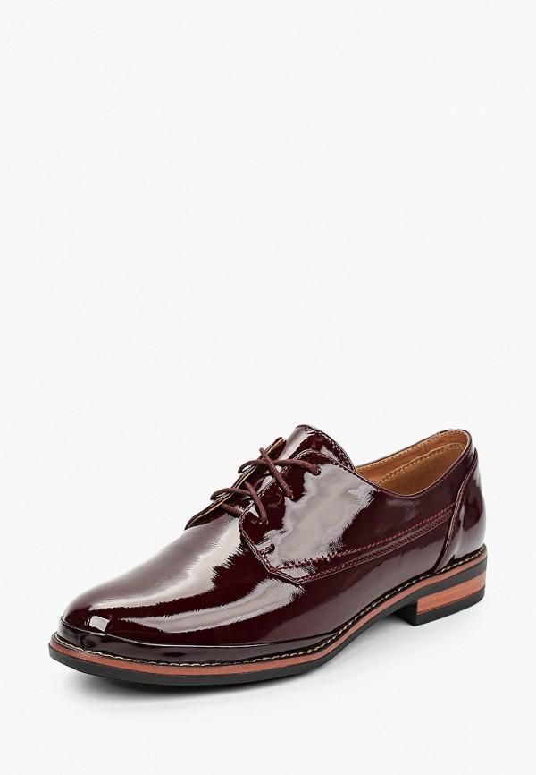 Zenden | бордовый Ботинки Zenden Collection | Clouty