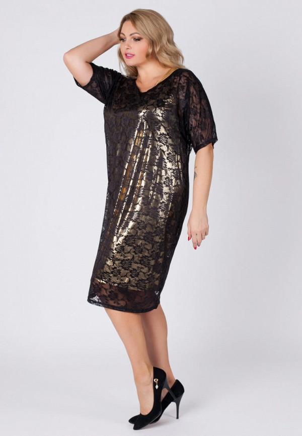 Sparada | золотой Золотое платье Sparada | Clouty