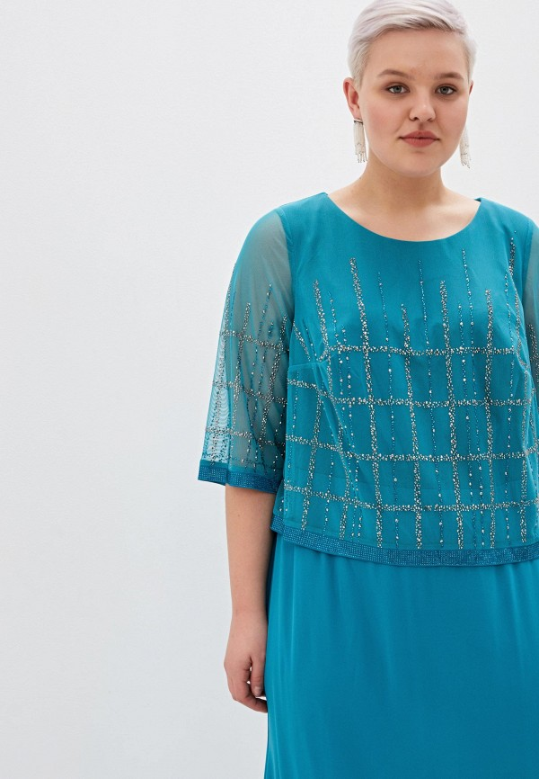 Milomoor | бирюзовый Бирюзовое платье Milomoor | Clouty