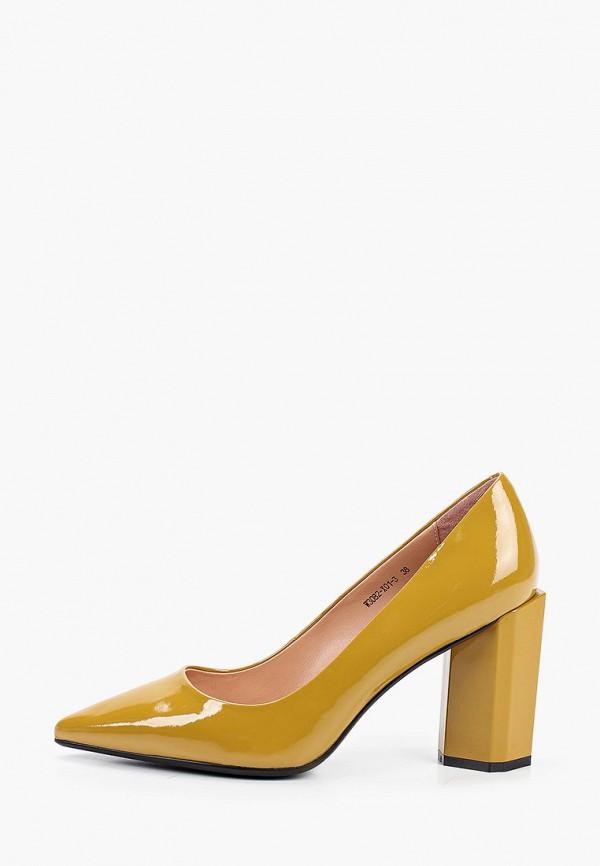 Graciana | желтый Женские желтые туфли Graciana резина | Clouty