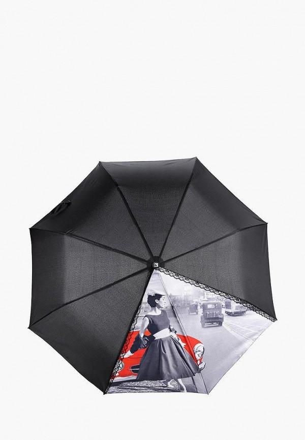 Flioraj | Зонт складной Flioraj | Clouty