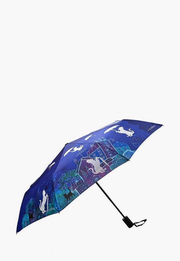 Flioraj | Женский синий складной зонт Flioraj | Clouty