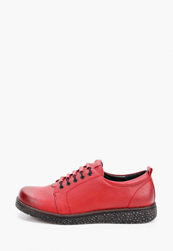 T.Taccardi | красный Женские красные ботинки T.Taccardi ПВХ | Clouty