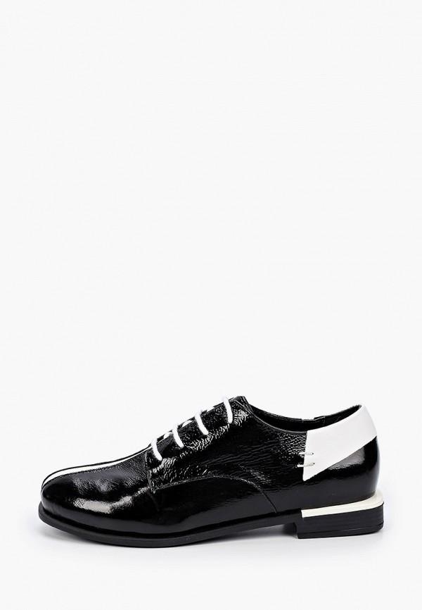 Pierre Cardin | черный Ботинки Pierre Cardin | Clouty