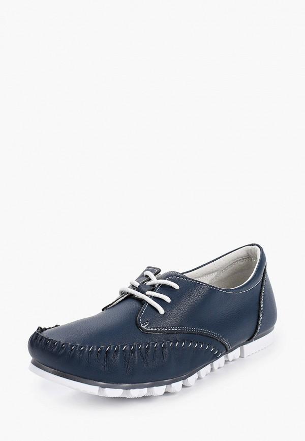 Alessio Nesca | синий Ботинки Alessio Nesca | Clouty