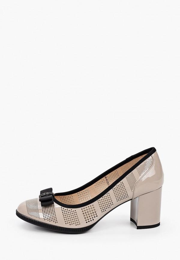 Mascotte | бежевый Женские бежевые туфли Mascotte термополиуретан | Clouty