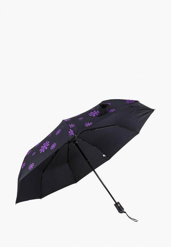 Frei Regen | черный Зонт складной Frei Regen | Clouty