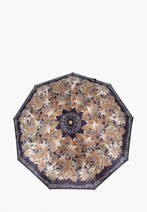 Frei Regen   коричневый Зонт складной Frei Regen   Clouty