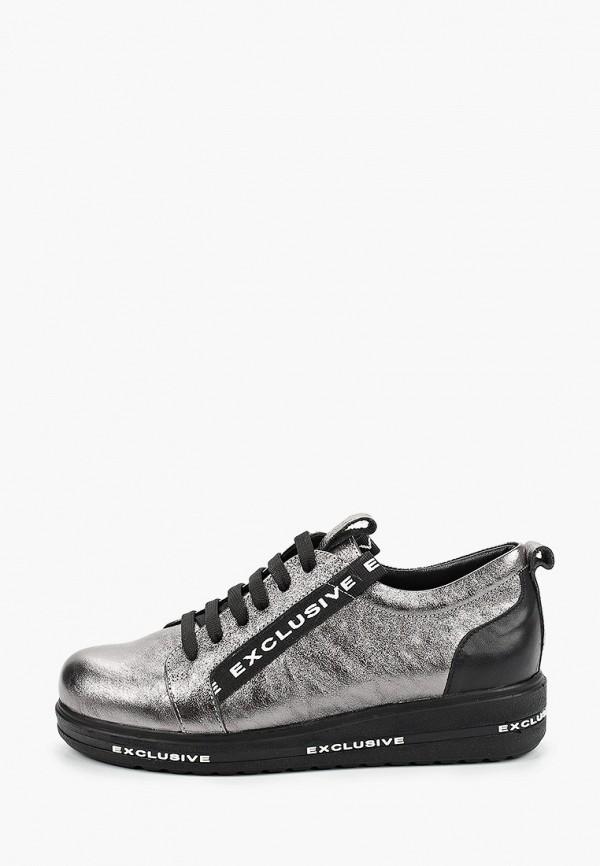 Ascalini   серебряный Ботинки Ascalini   Clouty