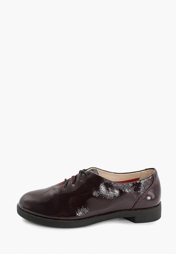 Mak Fine | бордовый Женские бордовые ботинки Mak Fine резина | Clouty