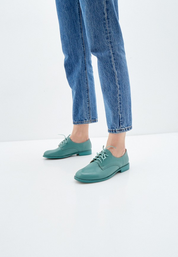 Mascotte | бирюзовый Ботинки Mascotte | Clouty