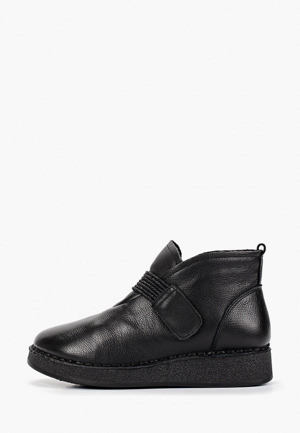 Sprincway   черный Женские черные ботинки Sprincway полиуретан   Clouty