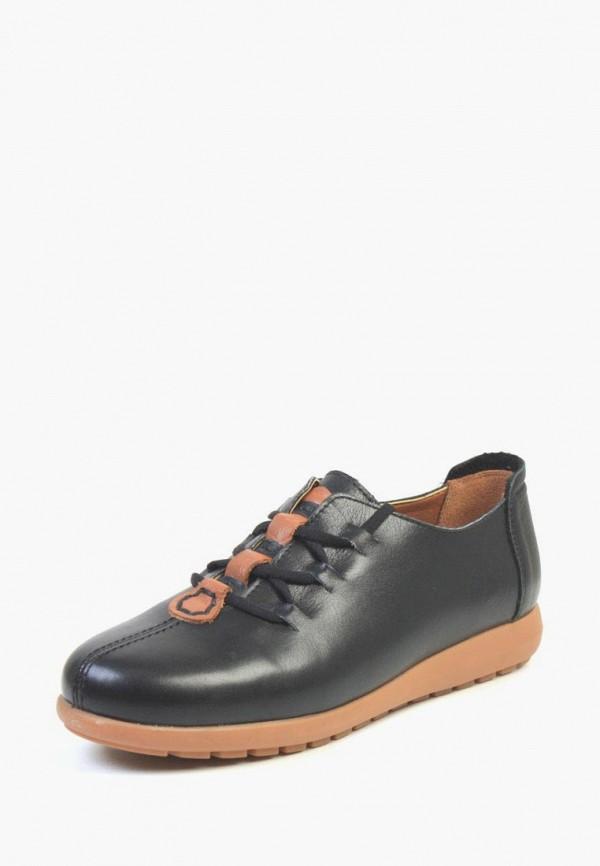 Airbox   черный Женские черные ботинки Airbox полимер   Clouty