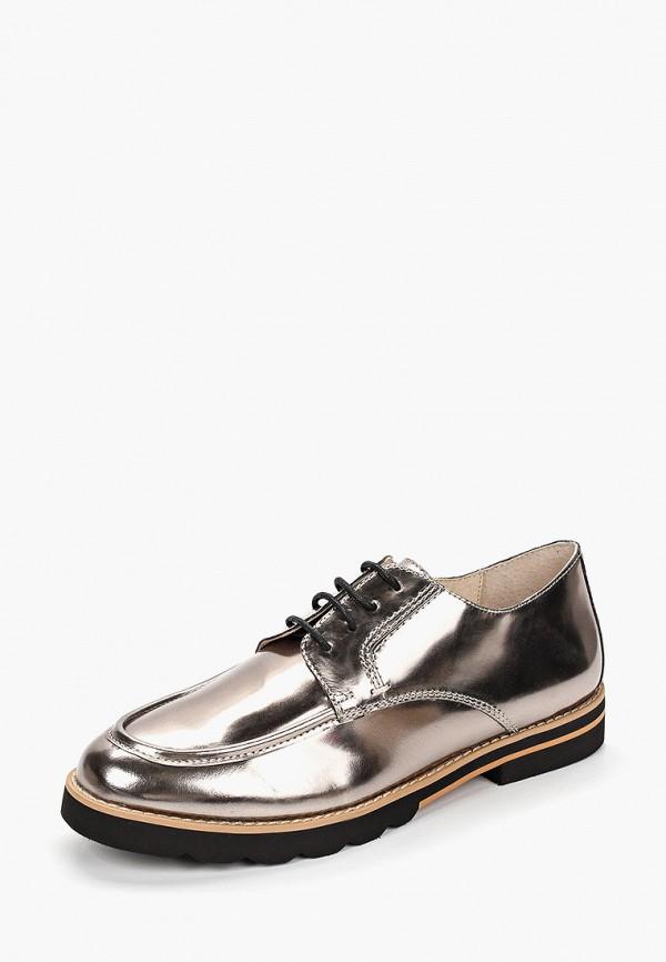 M.Shoes | золотой Женские золотые ботинки M.Shoes резина | Clouty
