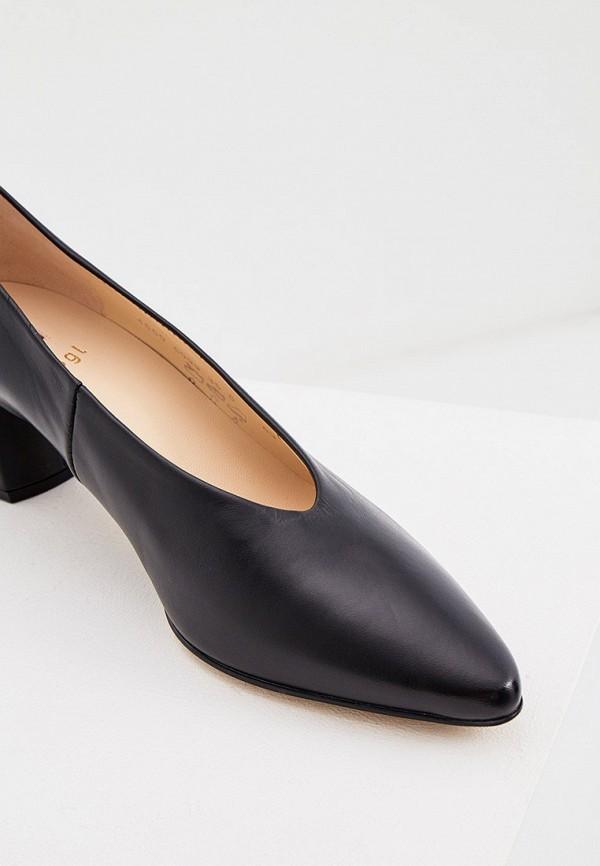 Högl | черный Женские черные туфли Högl термополиуретан | Clouty