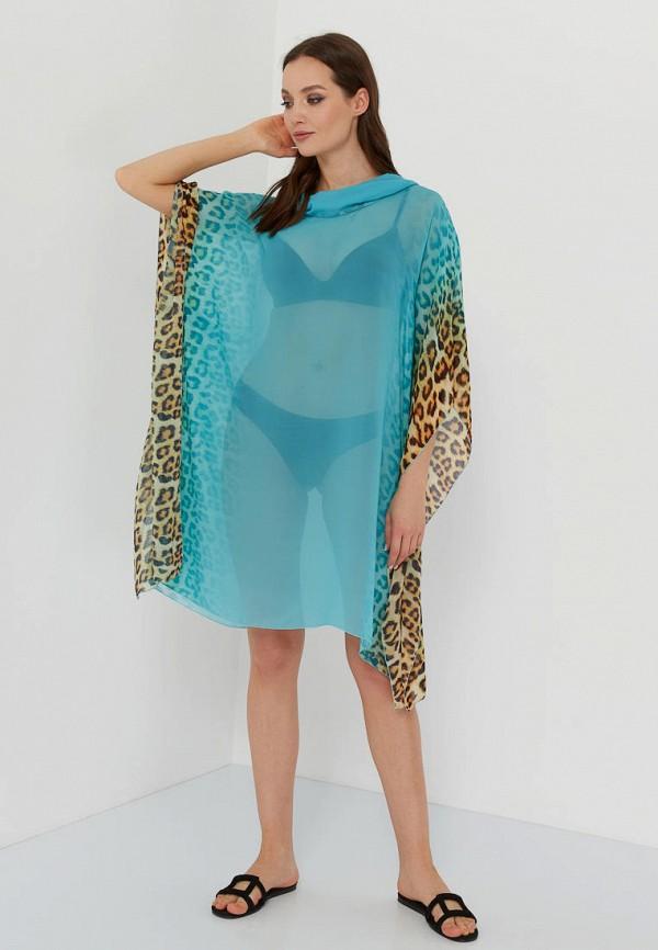 Galaberano | бирюзовый Платье пляжное Galaberano | Clouty