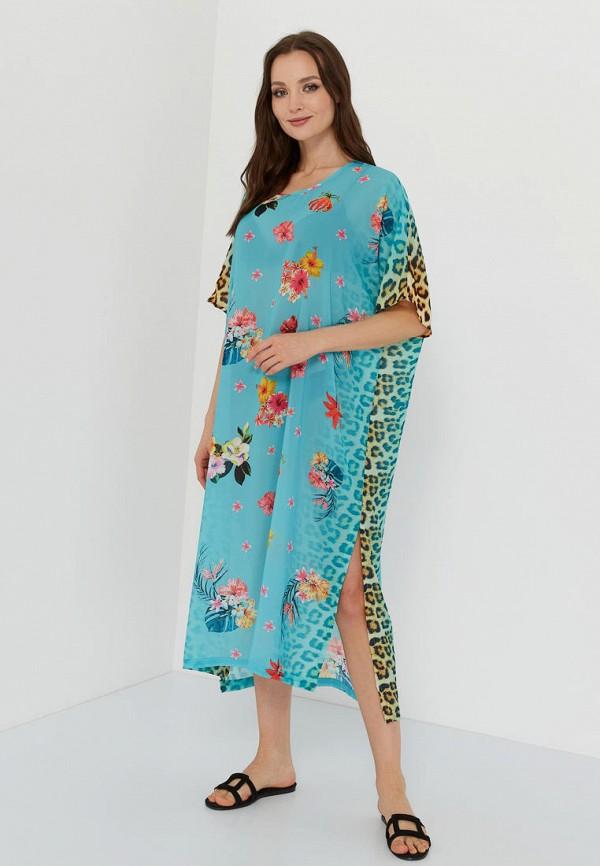 Galaberano | бирюзовый Бирюзовое пляжное платье Galaberano | Clouty