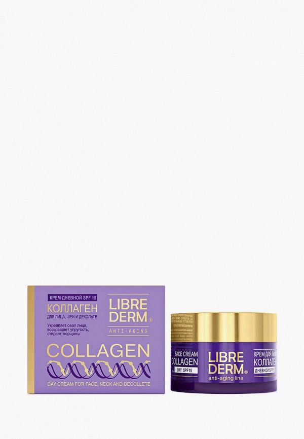 Libriderm | белый Крем для лица Librederm | Clouty