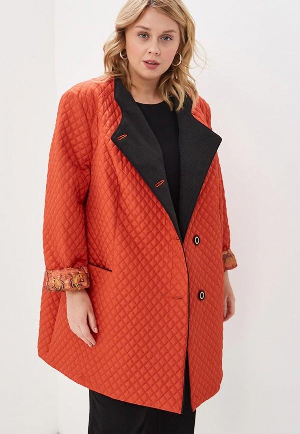 Cassidy | оранжевый Женская оранжевая куртка Cassidy | Clouty