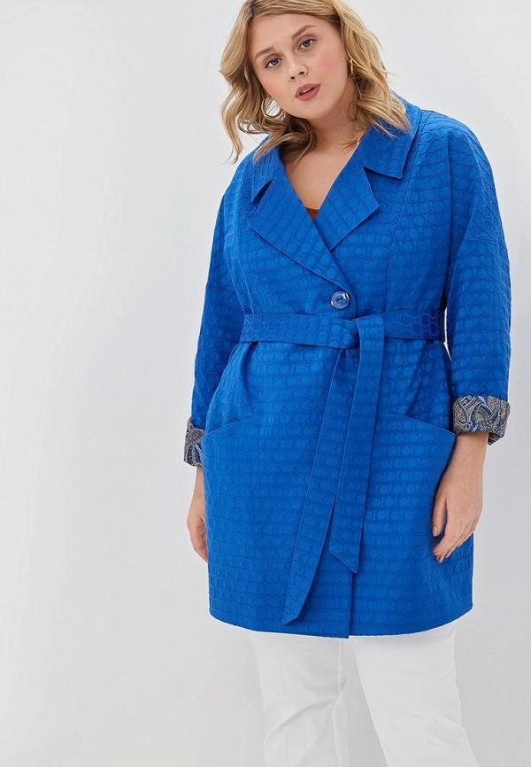 Cassidy   синий Женское синее пальто Cassidy   Clouty