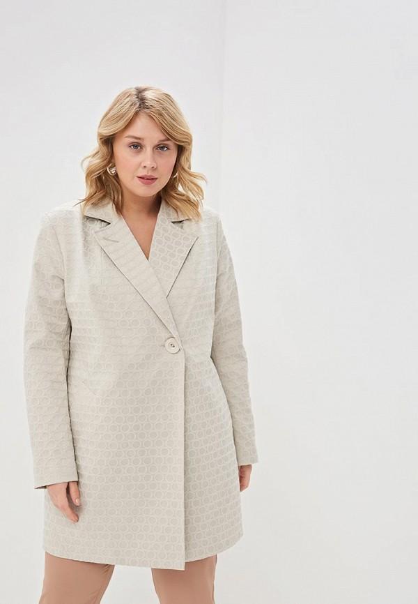 Cassidy | бежевый Женское бежевое пальто Cassidy | Clouty