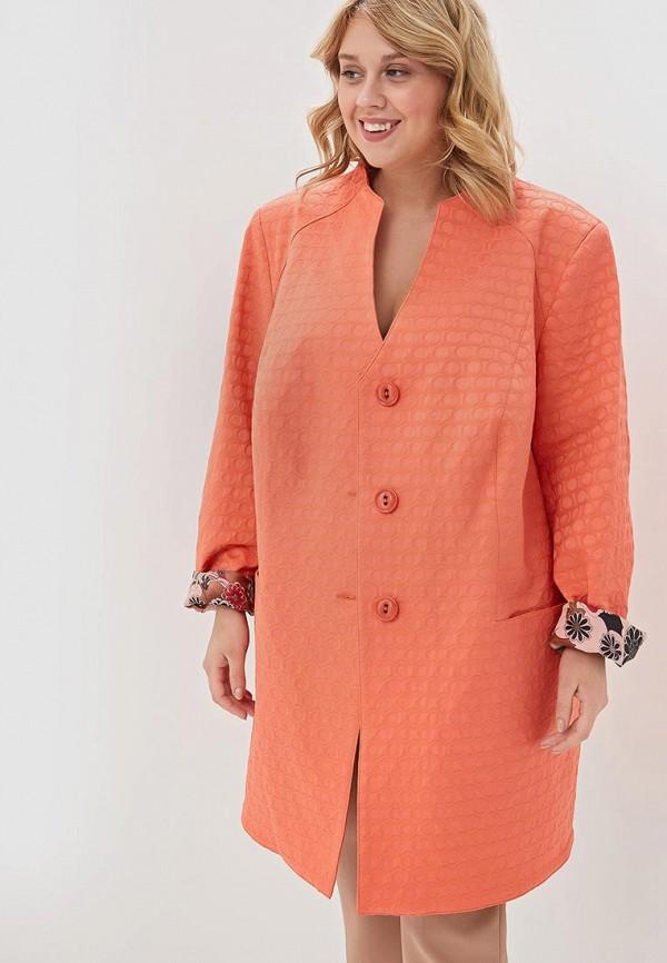 Cassidy | коралловый Женское коралловое пальто Cassidy | Clouty